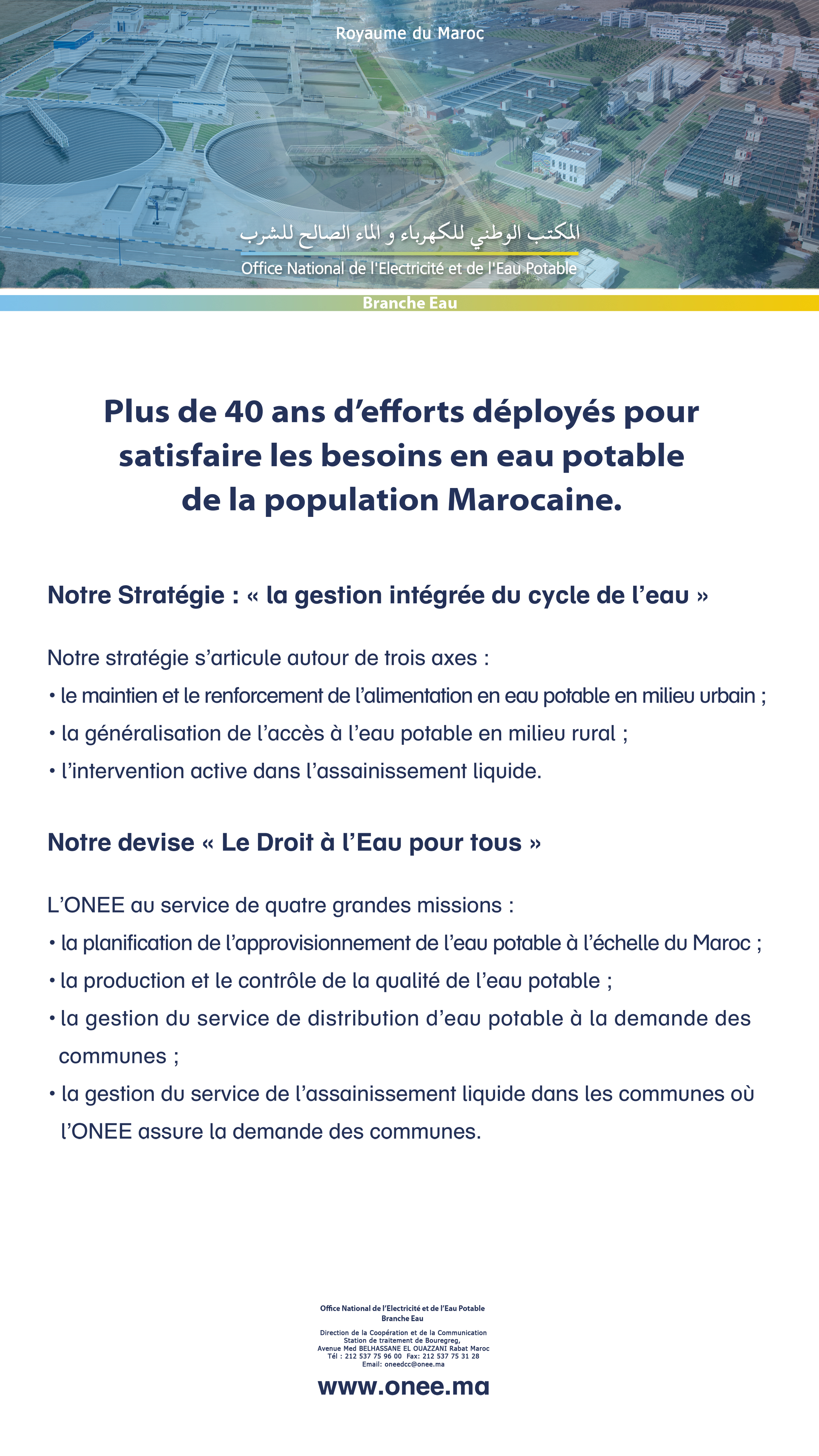 Document sans nom - Office national de l electricite et de l eau potable ...
